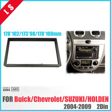 2 Din Radio Fascia per Buick Excelle Chevrolet Lacetti Nubira Optra Aveo Suzuki Forenza Verona Stereo Pannello Circondato Telaio, 2