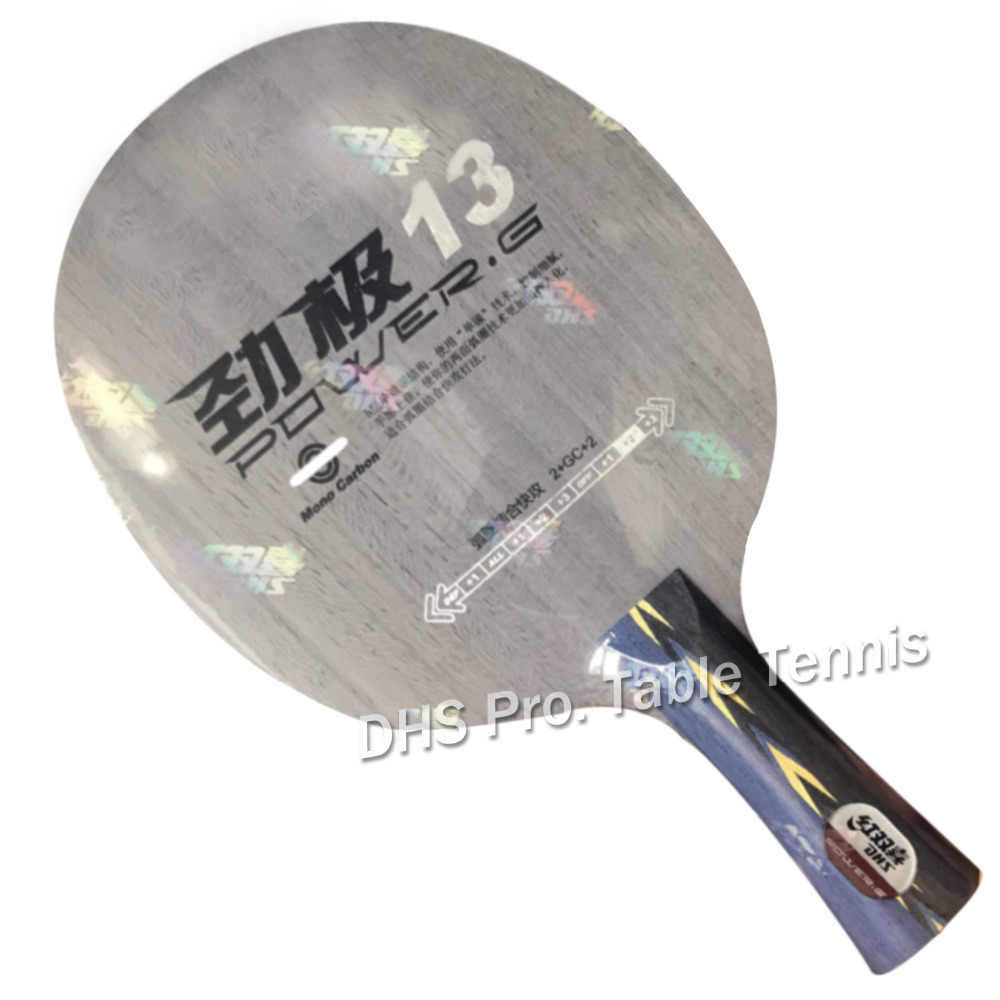 DHS POWER.G13 PG13 PG.13 PG 13 Table Tennis / PingPong Blade
