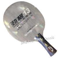 DHS POWER. G13 PG13 PG.13 PG 13 Tischtennis/Tischtennis Klinge