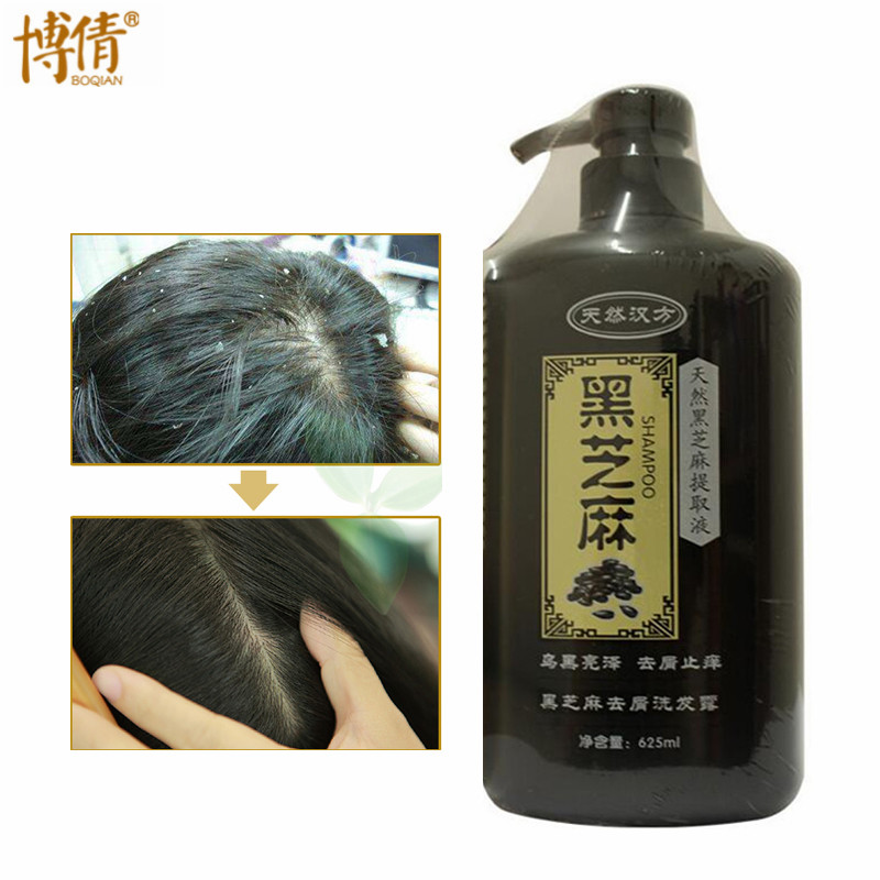 BOQIAN 625ML Natural Chinese Medicine Extract Shampoo Professional Repair Anti Hair Loss Anti Itching Remove Dandruff Hair Care