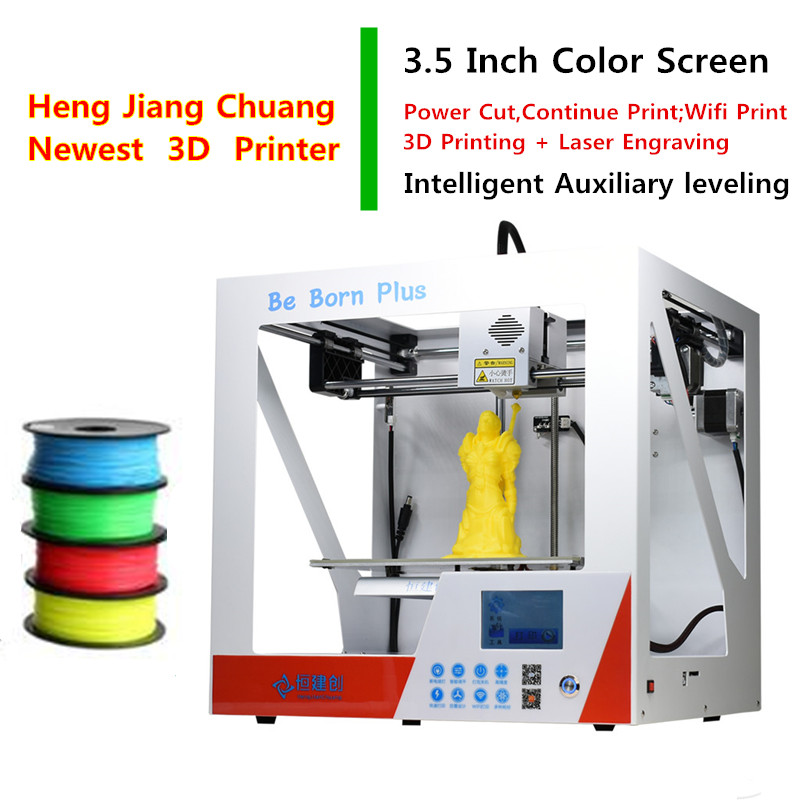 2017 Newest Printer 3D With WIFI Printing Intelligent Auxiliary Leveling Stop Unexpectedly Continue Printing 3D Printer flsun 3d printer big pulley kossel 3d printer with one roll filament sd card fast shipping