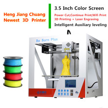 2017 Новые 3D Принтер С WI-FI Печати Интеллектуальные Вспомогательного Выравнивание Неожиданно Останавливается Продолжения Печати 3d-принтер