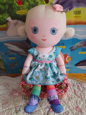 Amazon.com: Mooshka Tots Doll - Misha: Toys & Games | 398x297