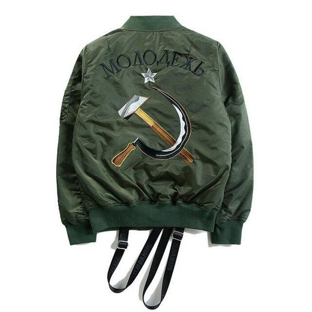 eff37b665fdea Harajuku Brand Clothing MA1 Flight Bomber Jacket Men Special Belt Design  Autumn Winter Thick Coats Mens Baseball Jackets M XXL-in Jackets from Men's  ...