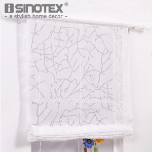 Window Treatment Voile Curtain