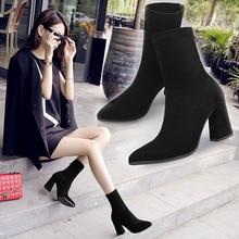 Seggnice女性靴下ブーツハイヒールアンクルブーツストレッチ快適な春の秋靴