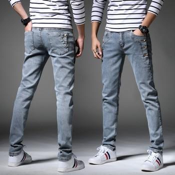 2340369fbca Men,s Jeans Archives - modawearz