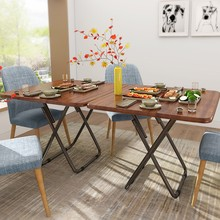 Fashion Dining Tables Folding table restaurant home eating table portable table(China)