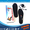 CE ROHS Approved 3 7V 1800mAh Electrically Heated Foot Pads For Winter Boots