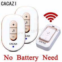 2017 New No Need Battery Led Light Doorbell Wireless Waterproof 220V Kinetic Ele