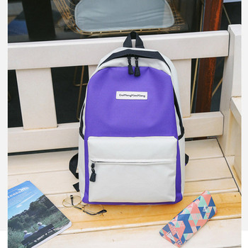 Women Backpack Fashion Canvas School Bags For Teenager Girls Preppy Style Rucksack Cute Book Bag Mochila Feminina 2016 new cute 3d panda print schoolbag teenager nylon fabric backpack girls book bags for women mochila packbag kids van owl