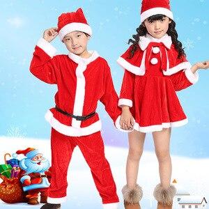 Рождественский костюм Санта Клауса, высококачественный Рождественский костюм, костюм для маленьких мальчиков и девочек, 3 предмета, Детский новогодний комплект детской одежды