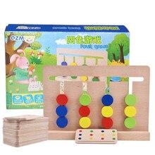 Раннє Дитинство Освітній Дошкільний Переплітання Навчальні Іграшки Чотири кольори Кольорова гра, що відповідає смішним іграшкам для дітей