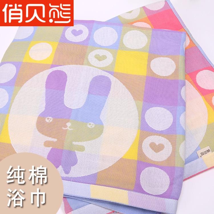 Baby fashion cotton double gauze bath towel baby cartoon cotton air conditioning blanket