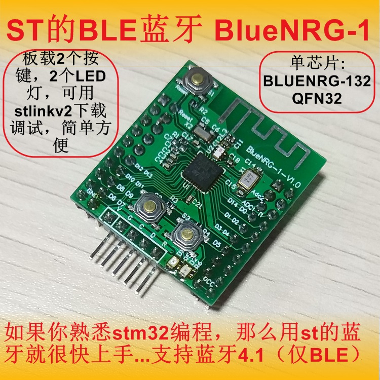 ST Bluetooth BlueNRG-1 Development Board Mini Core Development Board Support BLE cc2640dk board smartrfeb06 compatible with ble ti bluetooth 4 1 development board lcd xds100v3