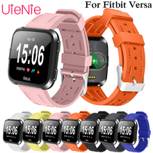 Suitable for fitbit Versa watch strap soft silicone replacement wrist strap for fitbit Versa smart watch bracelet accessories soft silicone strap for fitbit versa smart watch replacement high quality sport wrist strap bracelet strap for fitbit versa band