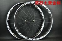PASAK Lightweight 7 8 9 10 11 SPEED Noise Sealed Bearing Road Wheels 700c Road Bike