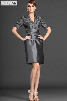 Elegant Plus Size V Neck Mother Of The Bride Dresses Short Sleeve Mother Evening Gowns Custom Made
