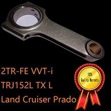 2TR-FE TRJ152L VVT-i шестискоростной AC60F автоматический transimssion TX L 2,7 land cruiser prado двигатель четвертое поколение 2009 кованый шток