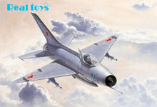 Trumpeter 02858 1 48 MiG 21F 13 Fishbed