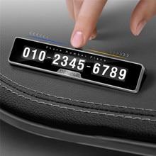 Voiture style voiture téléphone plaque dimmatriculation carte de stationnement de voiture temporaire avec interrupteur 3D caché téléphone portable numéro carte voiture autocollant