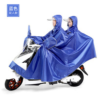 Couple Adult Rain Poncho Two People Raincoats High Quality Outdoor Suits for Men Waterproof Rainwears for Bike