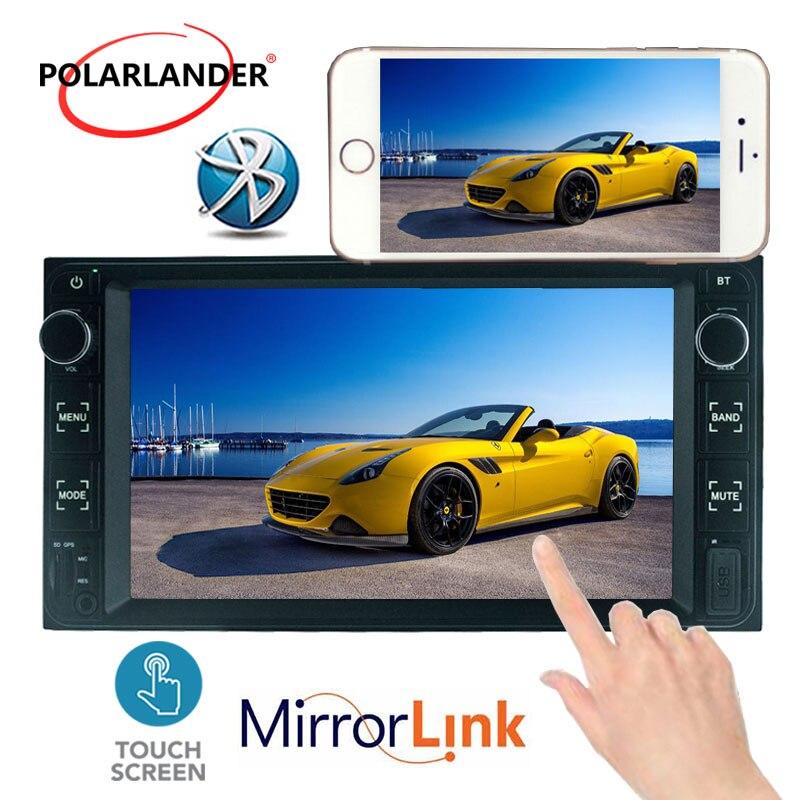 7 pouces 2 Din écran tactile écran TF AUX ISO Interface miroir lien voiture MP5 lecteur unique USB pour TOYOTA COROLLA 04-14