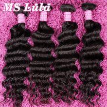 Free shipping 7A Ms Lula hair products 4pcs lot Natural Wave Unprocessed weaving human hair weft Brazillian virgin hair