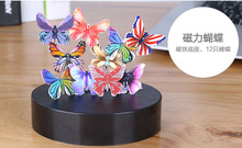 Magnetic Art butterfly/ DIY Perpetual Motion Toy/ For  Science fun/2016 New/ Free shipping