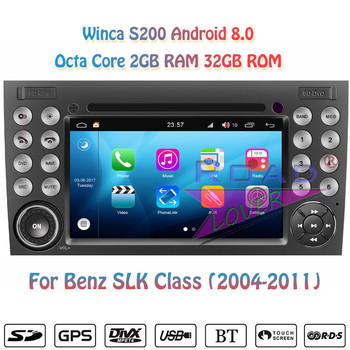 Winca S200 Android 8.0 Car PC DVD Player Video For Benz SLK Class Stereo GPS Navigation Automagnitol 2Din Media Center Octa Core