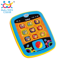 English Alphabet Language Sound Learning Machine Children Educational Tablet Kids Computer Ipad Toy Pad Baby Laptop Best Gifts