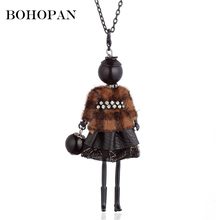 New Doll Necklace Women Feather Lace Skirt Black Alloy Pendants Necklaces Long Sweater Chain Charm Jewelry Party Gifts Collar fashion doll chain choker black metal alloy necklace women long statement chokers necklaces pendants jewelry for girls party new