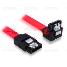 10pcs 500pcs Sata Data Cable Line One Straight One Elbow 90 Degree With Shrapnel Hard Disk