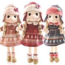 New Arrivals 15.7-17.7 Inch Kawaii Girls Ballerina Doll Toys For Children Christmas Gifts