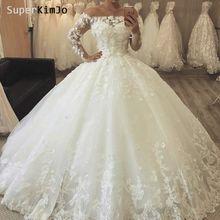 Женское свадебное платье superkimjo с длинным рукавом и объемными