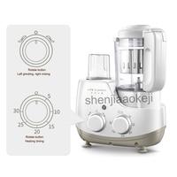 Food supplement cooking machine grinder Baby food supplement machine Multi function cooking mixing machine 220v 150w 1pc