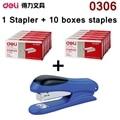 [ReadStar] Deli 0305 мини экономный степлер 20 бумаг емкость соответствует 24/6-26/6 штапель inlude 1xстеплер + 10 коробок скобы