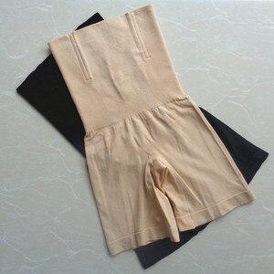 Image 5 - High Waist Body Shaper Panties seamless tummy Belly Control Waist Slimming Pants Shapewear Girdle Underwear Waist Trainer 104
