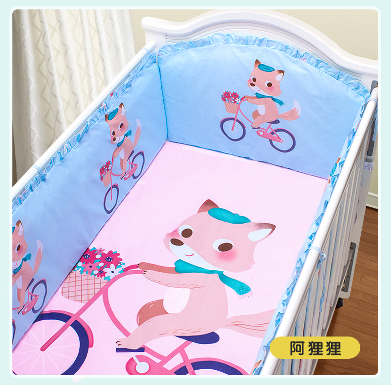 Promotion! 5PCS Cartoon Baby Bedding Printing Embroidery Crib Bedding Set,(4bumper+sheet) promotion 5pcs cartoon baby crib bedding set cot kit applique embroidery 4bumper sheet
