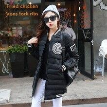 Winter Jacket Women warm skirt coats Down Coat down slim Parka Ladies Hooded faux fur Warm Outerwear Cotton jackets coats