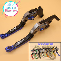 Motorcycle Accessories Handlebar CNC Clutch Brake Levers For Yamaha YZF R3 YZFR3 2014 2015 2016 2017