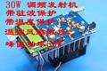Fm estéreo 30 w Fm PCB kit de transmisor max 50 w de potencia de salida de frecuencia ajustable