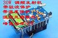 Fm estéreo 30 w Fm transmissor PCB kit max 50 w de potência de saída de freqüência ajustável