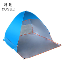 Ultra Light 2 Person Pop Up Tent For Beach Fishing Free Shipping Ultraviolet Proof Beach Tent
