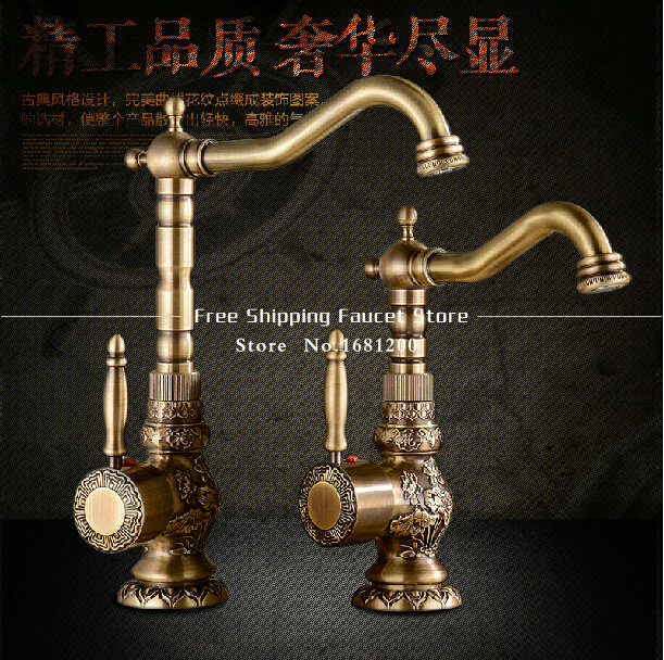 Free shipping 360 Degree swivel faucets art carve antique bronze ...
