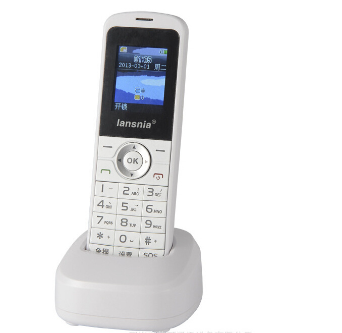 GSM wireless handheld phone