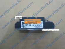 PK110F120 tyrystor moduł diodowy 1200V 110A masa 170g tanie tanio Fu Li