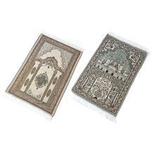 Wysokiej jakości dywanik modlitewny miękka bawełna islamski dywan Musallah Sejadah Janamaz LUX maty podłogowe grube wykwintne eleganckie modlitwa koc