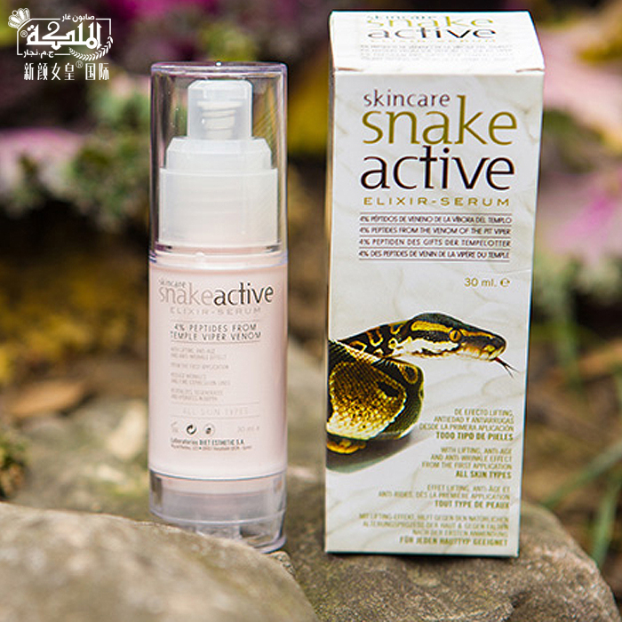 Diet Esthetic snake venom serum essence 30ml anti acne pox print brighten and compact худи print bar venom