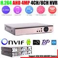5 в 1 Безопасности CCTV DVR 4CH 8-КАНАЛЬНЫЙ AHD 4MP 1080 МП P H.264 Гибридный Видеорегистратор для CVI TVI AHD Аналоговые Ip-камеры Onvif2.3
